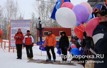 "Горнолыжная база ""Гора Морозная"""