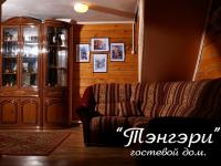 """Гостевой дом """"Тэнгэри"""""""