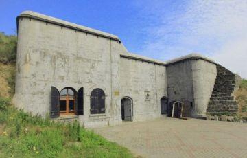 Владивостокская крепость-музей