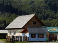 "База отдыха ""Радужный берег"""