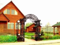 """Резиденция """"Sagittarius"""""""