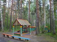 "База отдыха ""Каменный лес"""