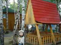 """База отдыха """"Уральский букет"""""""