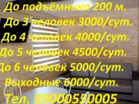 """Гостевой комплекс """"A-SkiGesh"""""""